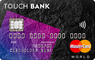 Touchbank - кредитная карта