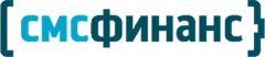 СмсФинанс - быстрые займы через интернет