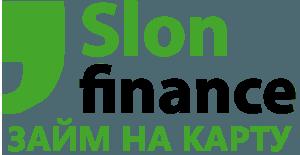 Слонфинанс - онлайн займы